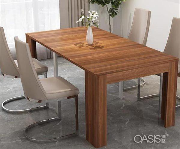 多功能可伸缩餐桌
